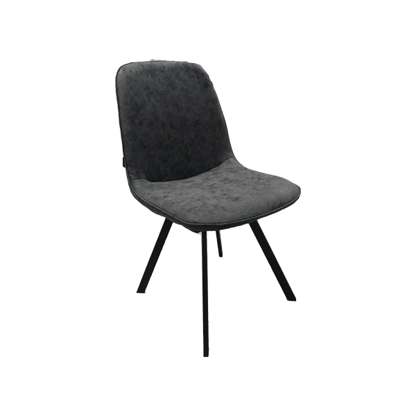 Tetro Dining Chairs (Set of 4)